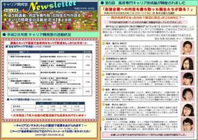 Newsletter_2016_08-09_20161004.jpg