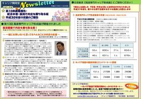 Newsletter_2019_01-02.jpg