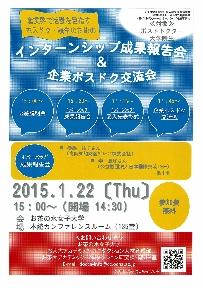 お茶大-2 (203x288).jpg