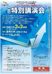 岐阜大学-2 (202x288).jpg