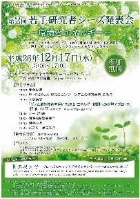 広島大学3 (203x288).jpg