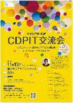 福井大1 (144x204).jpg